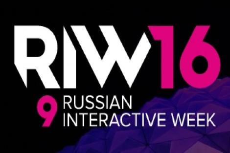 #RIW16