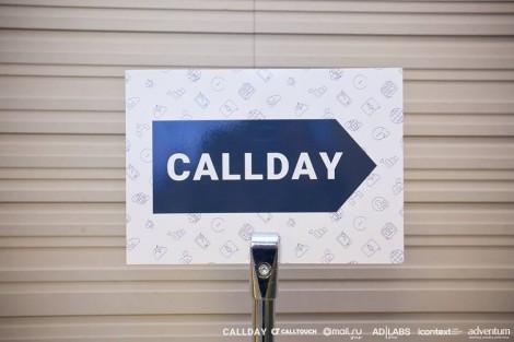 Callday Auto 2016