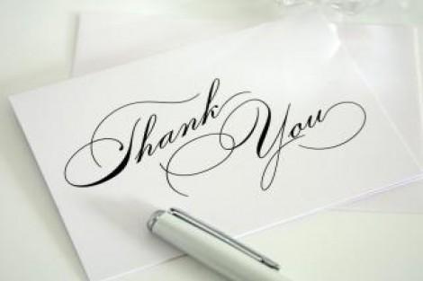 """""""Спасибо"""" под сомнением"""